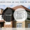 Проектирование сайта строительной тематики