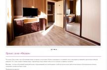Программирование сайта дом - Фиджи