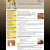 Проектирование сайта с каталогом