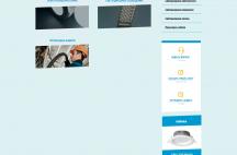Сайт с каталогом услуг «ЭнергоДиодСистем»
