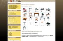 Разработка дизайн страниц сайта с фотогалереей