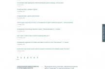 """Сайт с каталогом продукции """"ЭлПромЭнерго"""""""